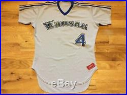 1985 Wausau Timbers Game Worn Used Baseball Jersey Seattle Mariners