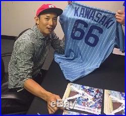 Munenori Kawasaki 2016 Chicago 1981 Tbc Cubs Game Jersey Mlb Hologram Uniform