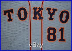 Yomiuri Giants Toshimitsu Suetsugu Game Worn Used Jersey & Pants (tokyo Japan)